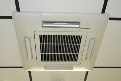 climatisation Bellac